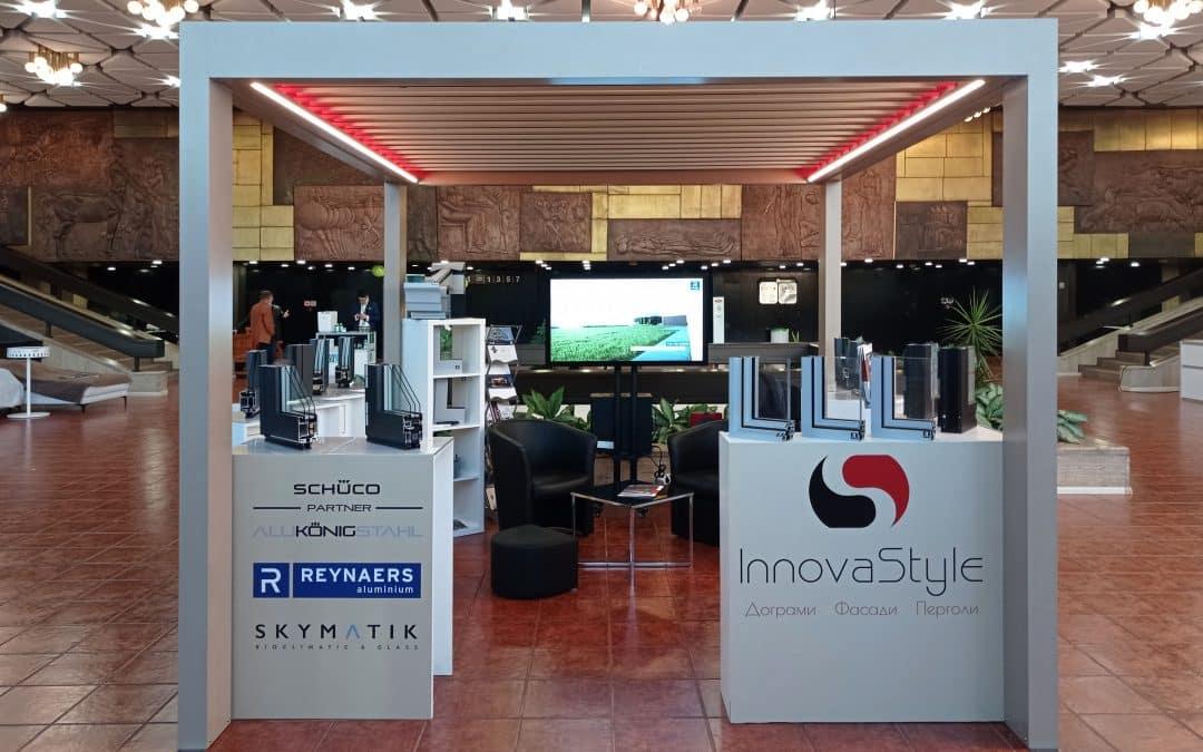 Innovastil of Stroyko 2020